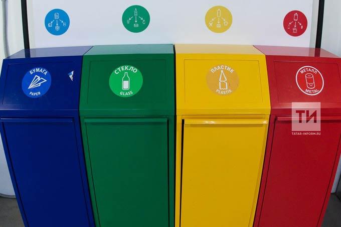 В бюджете РТ учтут создание инфраструктуры для коммунальных отходов
