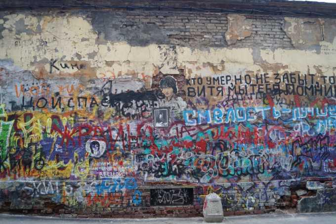 Виктор Цой жив: Группа «Кино» планирует дать два концерта, где будет петь сам легенда