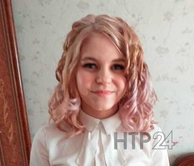 В Нижнекамске пропала 13-летняя школьница