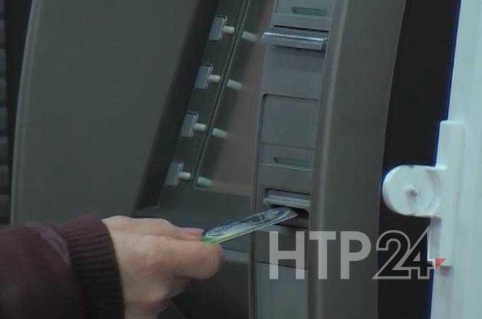 банк девон кредит нижнекамск альфа банк кредиты наличными официальный сайт