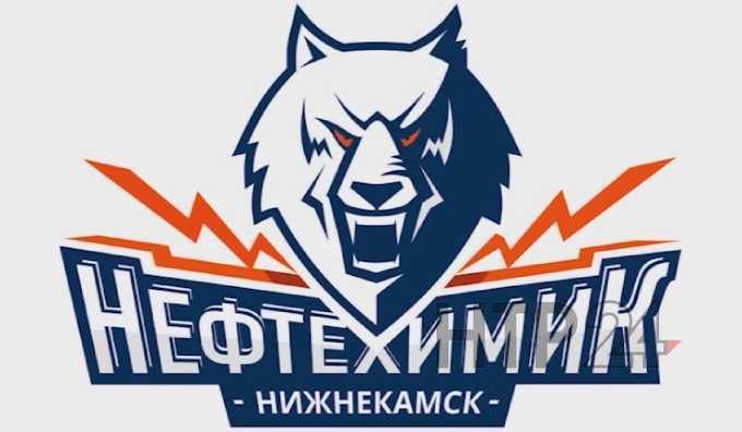 Нижнекамский «Нефтехимик» обыграл на выезде рижское «Динамо»