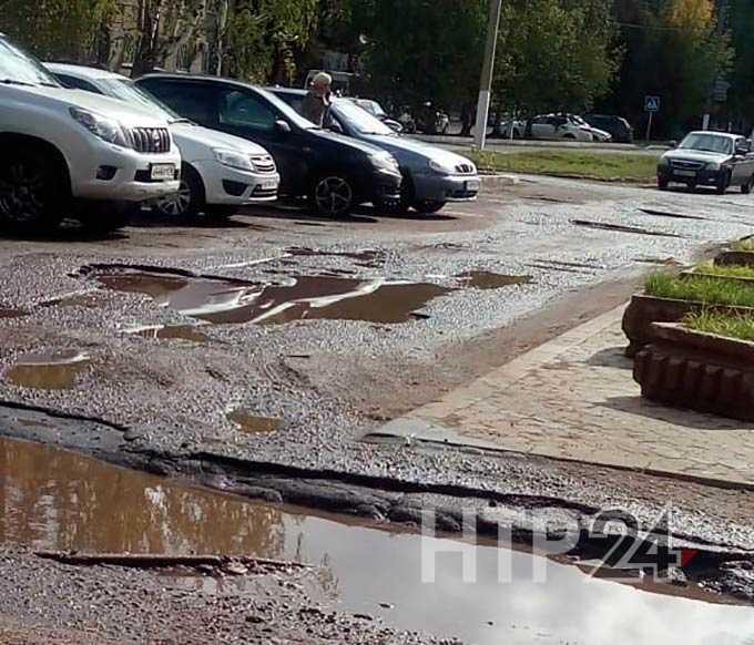 Нижнекамцы жалуются на плохие дороги
