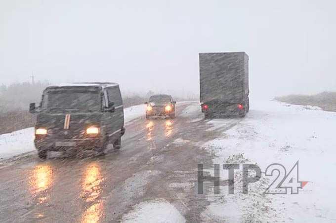 МЧС предупреждает жителей Нижнекамска об ухудшении погоды