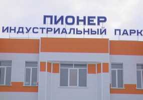 Инвесторы вложили в Нижнекамск 5 млрд рублей
