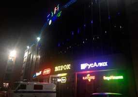 В причинах пожара, в торговом центре Нижнекамска, разберется прокуратура