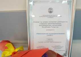 Нижнекамский телеканал НТР 24 укрепил свои позиции среди СМИ Татарстана