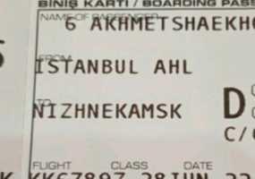 Из Нижнекамска вновь можно улететь в Стамбул без пересадок