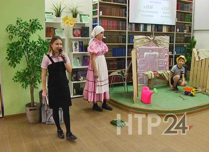 В Нижнекамске прошел театральный конкурс «Жила-была книга»