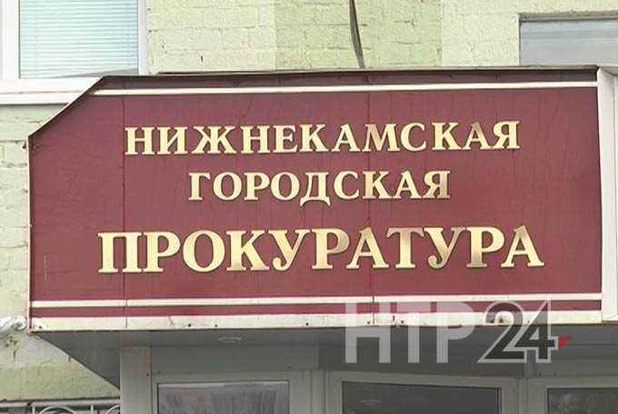 В Нижнекамске работал ломбард под прикрытием