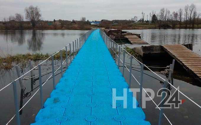 В Нижнекамском районе турецкая фирма построила мост, соединивший две части деревни