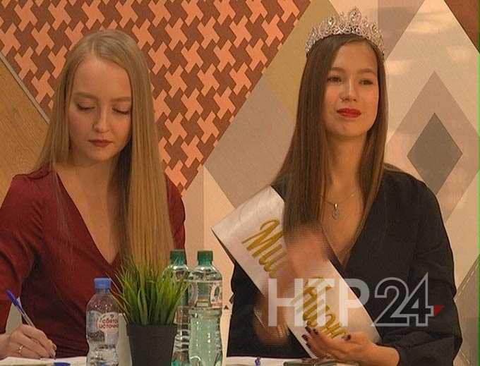 Татуированных девушек не допустят до участия в конкурсе «Мисс Нижнекамск»