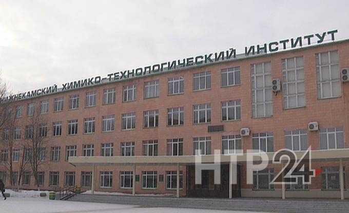 Студенты российских вузов и колледжей будут изучать новый предмет