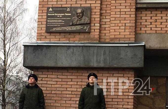 В Нижнекамске открыли мемориальную доску Николаю Лемаеву