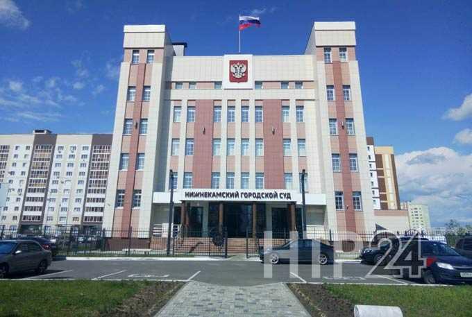 Жительница Нижнекамска ответила за взятку инспектору Ростехнадзора