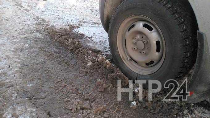 В Нижнекамске автовладельцы ломают машины из-за плохой дороги к гаражному кооперативу