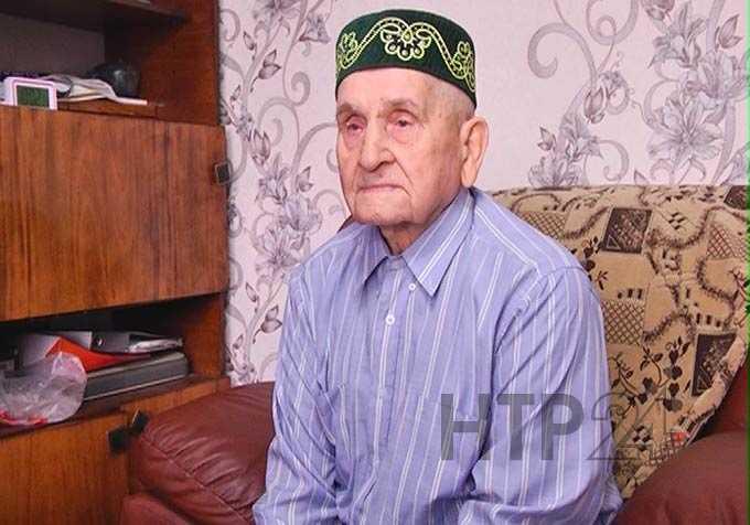 В Нижнекамске отмечают 95-летие ветерана Великой Отечественной войны