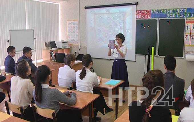 Учителям в Нижнекамске в 2020 году поднимут зарплату