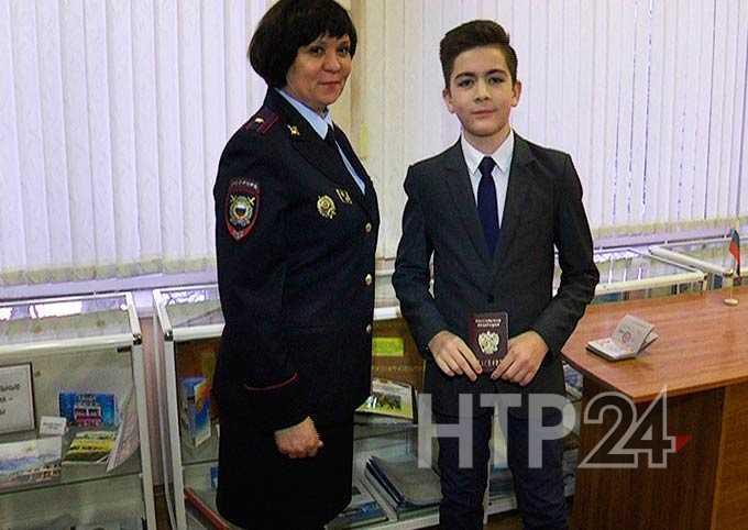 В Нижнекамске 10 школьников получили первые паспорта