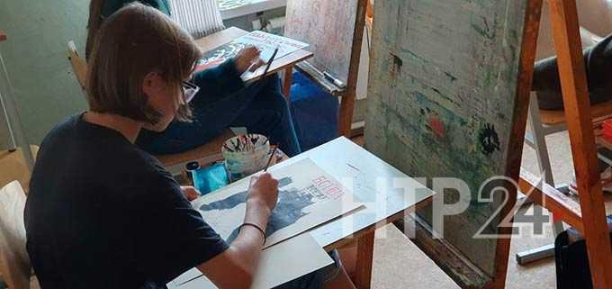 В Нижнекамске школьники со всего Татарстана рисовали войну