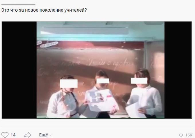 Нижнекамская школьница пожаловалась на учителя, которая вела трансляцию урока в Инстаграм