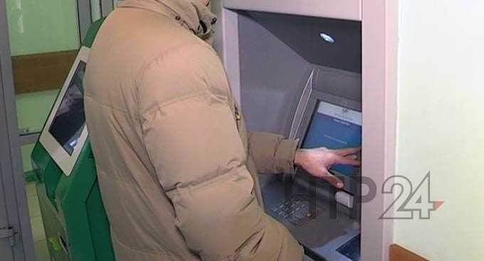 Мошенники изобрели новый способ снятия денег с чужих банковских карт