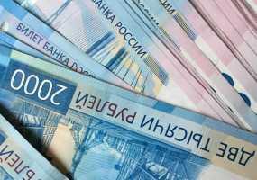 MASH: В Татарстане кассир по ошибке выдала лишние полмиллиона 81-летней бабушке
