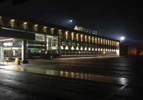 В работу аэропорта «Бегишево» из-за непогоды в столичном регионе внесены изменения