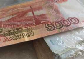 С 1 ноября микрофинансовые организации не вправе выдавать займы под залог жилья