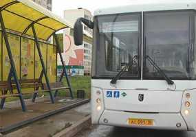 В Нижнекамске новый автобусный маршрут появился в приложении «Яндекс.Транспорт»