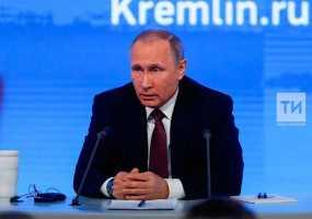 Песков отметил, что Владимир Путин не согласился бы с идеей праздновать окончание стояния на Угре