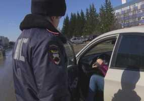 Наркотики в организме водителей будут выявлять по слюне