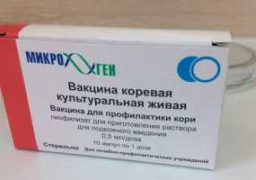 В стационары нижнекамских больниц запретили вход посетителям без прививки от кори