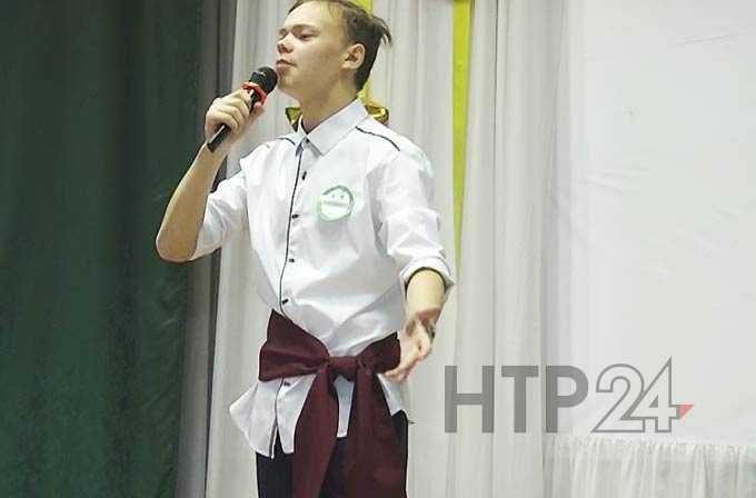 В Нижнекамске прошел школьный конкурс «Татар егете»
