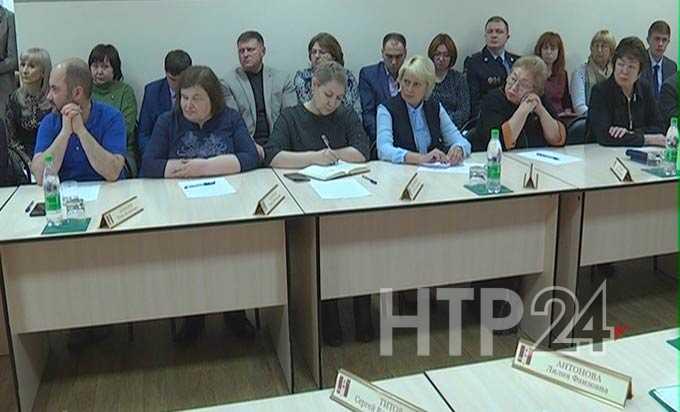 В Нижнекамске обсудили проблемы людей с ограниченными физическими возможностями