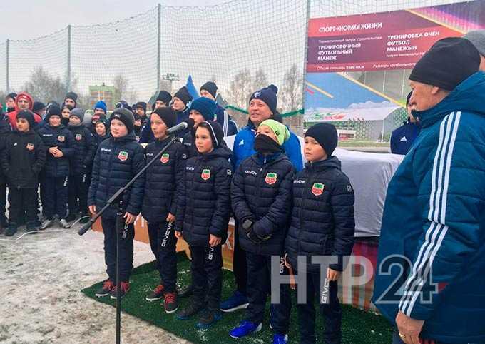 В Нижнекамске построят современный футбольный манеж