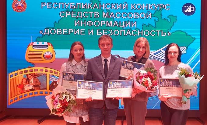 Журналисты телеканала НТР 24 - в числе победителей конкурса ГИБДД РТ