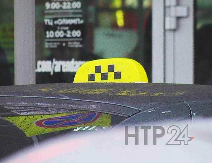 В Нижнекамске намерены навести порядок в сфере такси