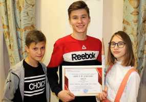 Нижнекамских школьников наградили в Кремле