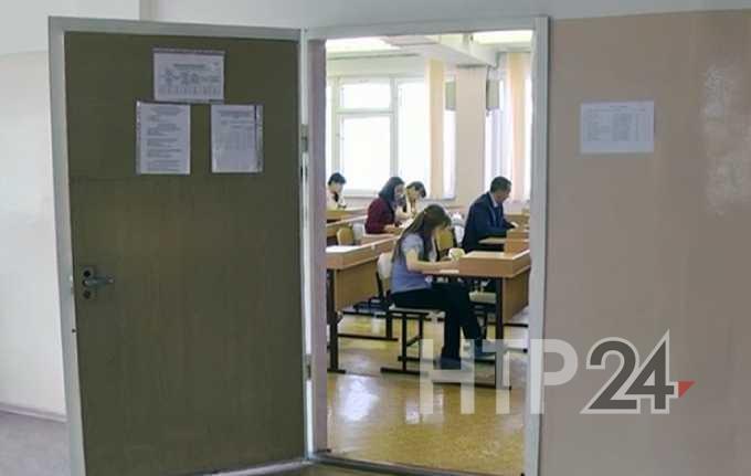 До окончания приема заявок на участие в ЕГЭ осталось две недели