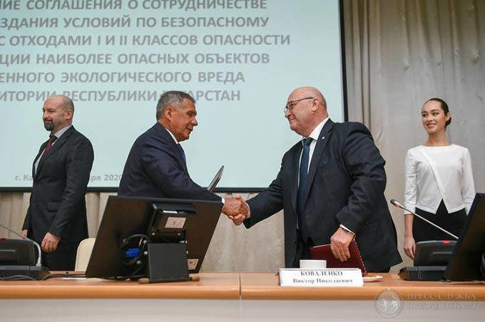 """Татарстан и """"РосРАО"""" подписали соглашение о сотрудничестве по переработке отходов"""