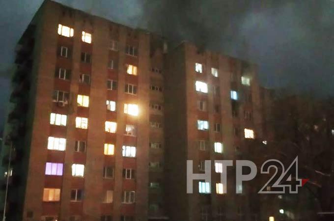 В Нижнекамске горит общежитие