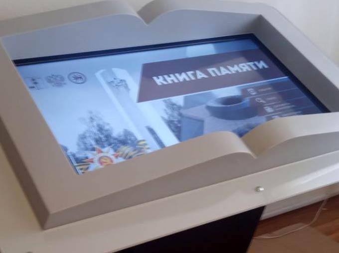 На Площади Победы в Нижнекамске появятся информационные мониторы