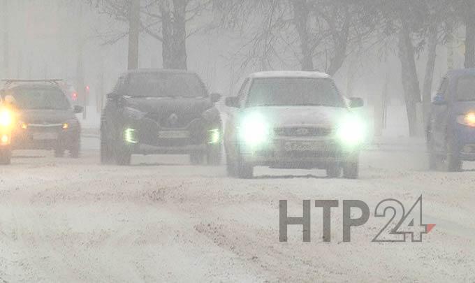 В Нижнекамске ждут мокрый снег, морось и гололедицу