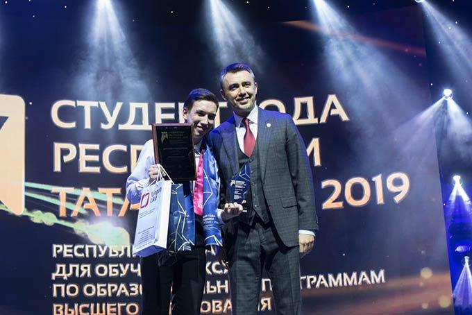 """Нижнекамец Булат Аюпов стал победителем премии """"Студент года"""""""