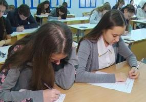 Татарстанские школьники могут получить грант в 125 тыс рублей