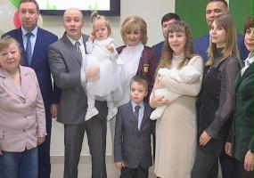 В Нижнекамске выписали домой из больницы первенца 2020 года