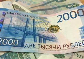 Кредиты для самозанятых появятся в татарстанских банках