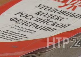 Татарстанец заплатит крупный штраф за уклонение от призыва на военную службу