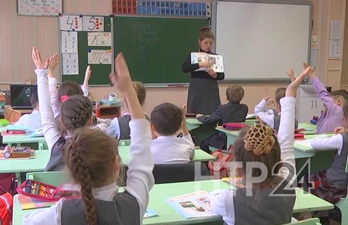 В Думе предложили ввести пятидневку во всех школах России