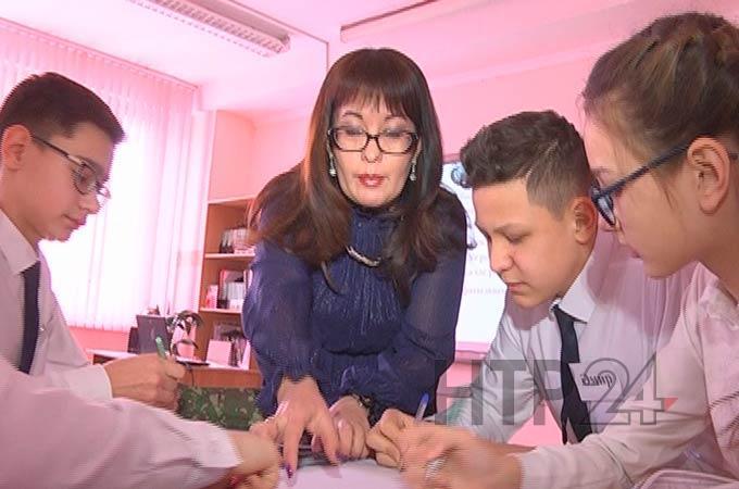 В Нижнекамске выбирают «Учителя года-2020» для участия в республиканском конкурсе